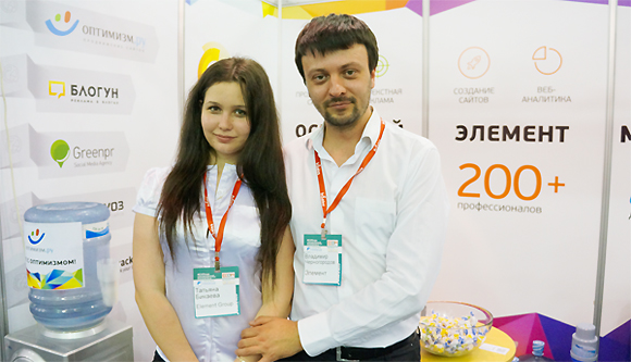 OPTIMISM_3_ECOM_Expo_14_22_05_2014_v1